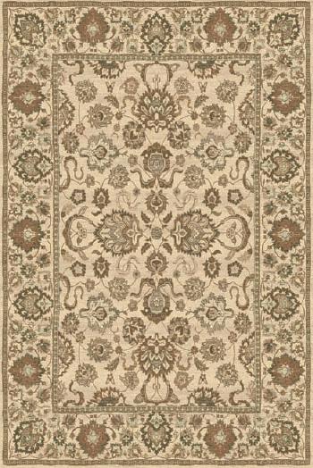 Kamira - 4125-732